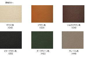 カリモクソファ/WU47モデル本革張2人掛椅子ロング【COMオークD・G・S/リーベル】【WU4712-LB】