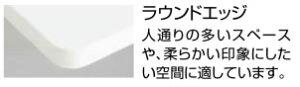 コクヨジュートミーティング用テーブル(T字脚・角形天板)キャスター付き幅1200×奥行900×高さ720mmラウンドエッジ【MT-JTR129-C】