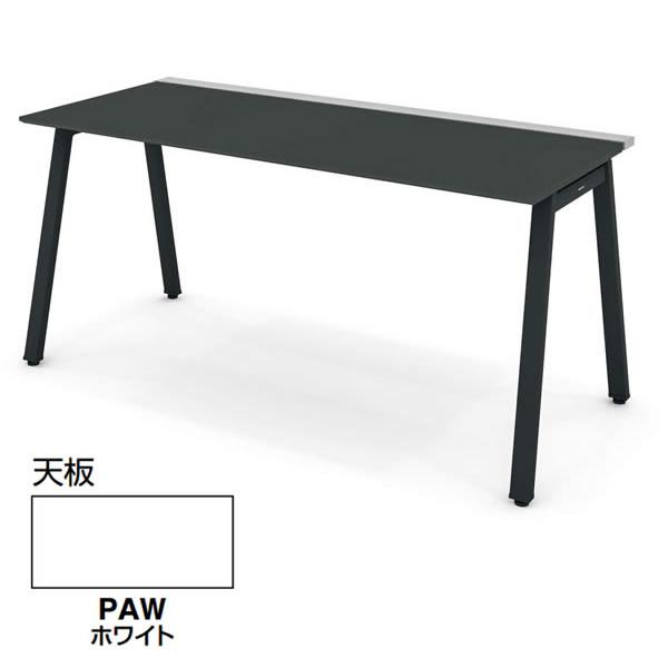 コクヨ SAIBI-TX(サイビティーエックス) スタンダードテーブル ホワイト天板 幅1200×奥行800mm【SD-T128V-PAW】:エコノミーオフィス-オフィス家具