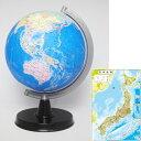 昭和カートン(三貴工業) 日本地図付 学習用地球儀 21-GX スタンダードモデル 日本製 行政図タイプ 球径21cm