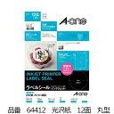 (まとめ) コクヨ カラーレーザー&インクジェットプリンター用インデックス (強粘着) A4 56面(中) 23×32mm 赤枠 KPC-T692R 1冊(20シート) 【×5セット】 送料込!