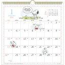 2021年 壁掛 カレンダー No.164 水彩スケジュール...