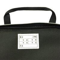 あかしや学童(小学生向け)書道セットカモフラージュ柄AF50-GR8