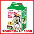 【送料無料】FUJIFILM<富士フイルム>インスタントカメラ チェキ専用 インスタントカラーフィルム instax mini 2パック INSTAX MINI K R 2 5セット 計100枚【RCP】 02P03Dec16