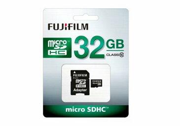 【メール便なら送料290円】FUJIFILM<富士フイルム> micro SDHCカードClass10 32GB F MCSDHC-032G-C10