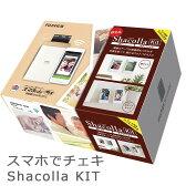 """【送料無料】【ラッピング無料】""""スマホdeチェキ""""instax SHARE SP-2 「Shacolla Kit」"""