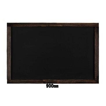 光<hikari>木製両面ブラックボードストリームライン茶 600×900mm MBD961
