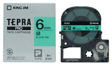 【メール便なら送料240円】キングジム テプラPROテープ カラーカートリッジ 緑ラベル SC6G 【RCP】