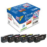【メール便なら送料240円】JIT<ジット> リサイクルインクカートリッジJIT-AE80L6P 6色 EPSON<エプソン> IC6CL80L用