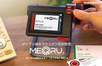 キングジム<KINGJIM>デジタル名刺ホルダー「メックル」黒MQ10クロ「デジタル名刺整理用品」