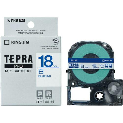 オフィス機器用アクセサリー・部品, ラベルライター用テープ・リフィル KING JIMPRO SS18B 18mm 8m