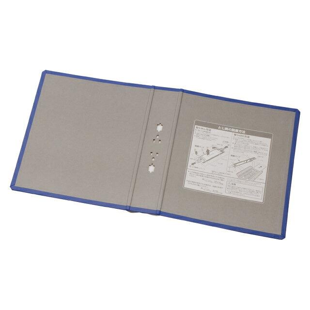 ファイル・バインダー, リングファイル KING JIM B5S 2454AH RCP