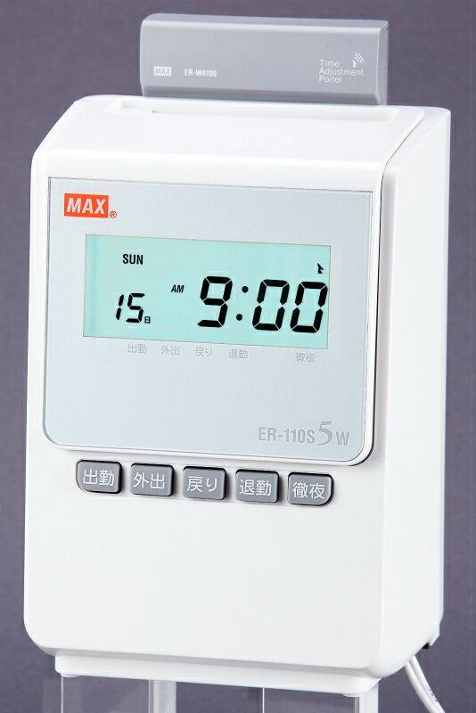 MAX(マックス) タイムレコーダー ER-110S5Wホワイト 電波時計 4欄印字 月間集計【送料無料】