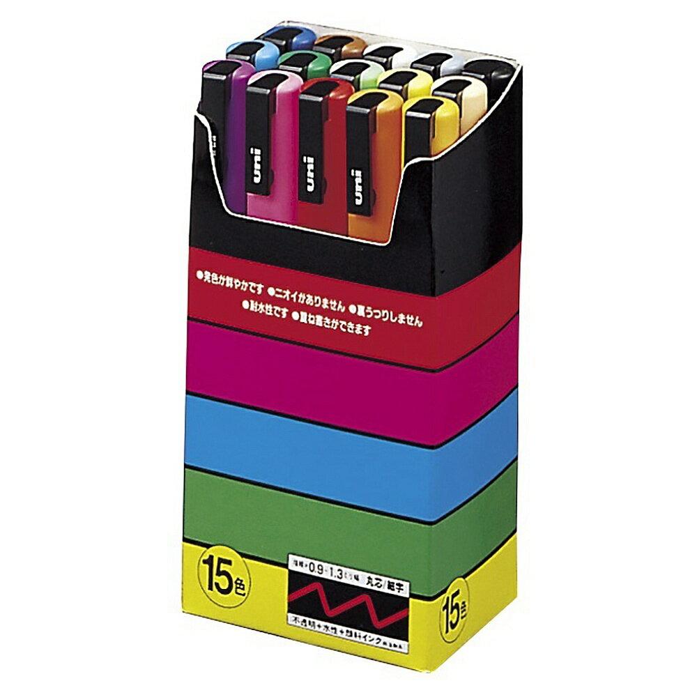 三菱鉛筆水性マーカーユニポスカ 細字15色 PC3M15C