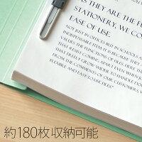 プラス(PLUS)フラットファイルノンステッチA4-S各色1冊5冊パック180枚とじNO.025NP78-320