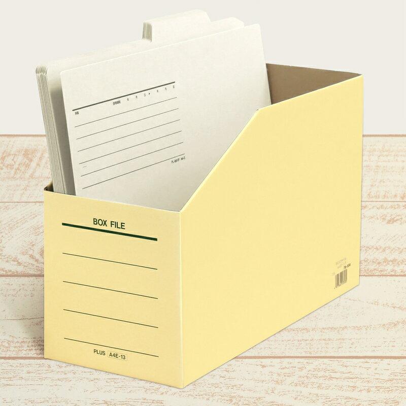 プラス(PLUS)ボックスファイル A4-E 背幅132mm クリーム A4E-13 78-554