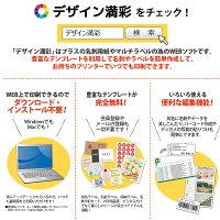 プラス(PLUS)インクジェット用紙光沢紙ラベルゴールドA45枚入IT-325TGL45-290