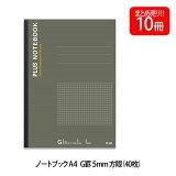 プラス(PLUS) ノート ノートブック A4 1号 G罫 5mm 方眼 40枚 グレー 10冊入 NO-204GS 76-715