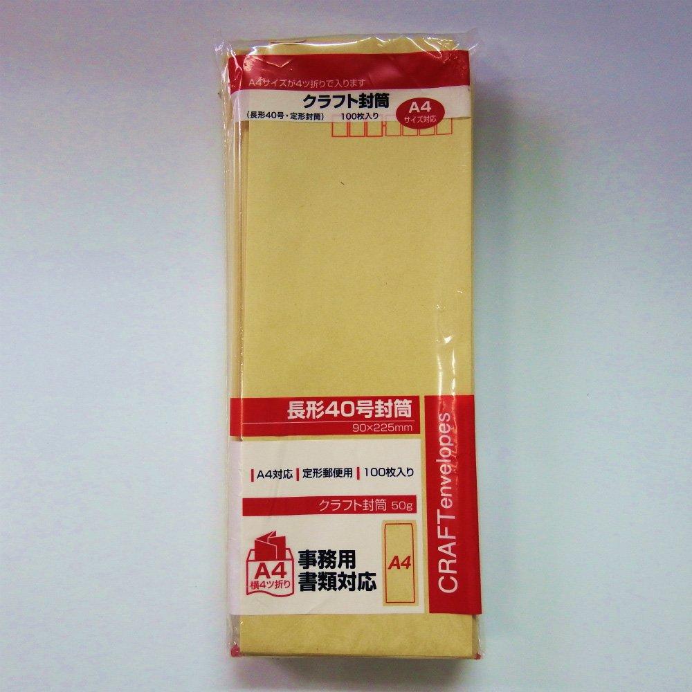 紙製品・封筒, レポート用紙  40 100 324-1110 324-1100