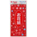 イーコンビ楽天市場店で買える「【メール便なら送料120円】(トーヨー)お花紙単色赤 108311」の画像です。価格は69円になります。