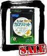 【エコパラダイス】FANCL ファンケル大人のカロリミット 120粒(約30日分)ブラックジンジャー 健康補助食品