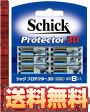 【エコパラダイス】【送料無料】Schick シックプロテクター3D 替刃8個【PDI-8】2枚刃Protector3D 髭剃り 替刃