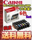 【エコパラダイス】【送料無料】Canon キャノン 純正品BCI-351XL+350XL/6MP(大容量 6色マルチパック)プリンタ インクカートリッジ