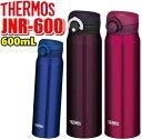 【当社指定送付方法送料無料】サーモスJNR-600カスタマイズ可能保温、保冷両用真空断熱ケータイマグ600ml魔法びん水筒ボトルTHERMOS大容量