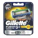 プログライドパワー 替刃4個入Gillette ジレット フュージョン5+1 PROGLIDE POWER フレックスボール搭...