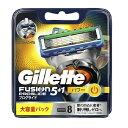 Gillette ジレット フュージョン5+1プログライドパワー 替刃8個入 PROGLIDE POWER フレックスボール搭...
