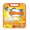 Gillette Fusion5+1 POWERジレット フュージョン パワー 替刃8個入 髭剃り カミソリ 替え刃(FP)