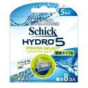 Schick シックHYDRO5 ハイドロ5 パワーセレクト【HPP5-8】5枚刃 替刃8個入 電池2個付き電動振動髭剃り替え刃 1