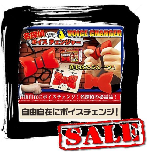 ※定形外(280円〜)or宅配便(宅急便)でのお届けになります。