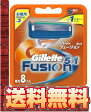 【エコパラダイス】【送料無料】Gillette Fusion5+1ジレット フュージョン 替刃8個入