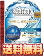 【エコパラダイス】【送料無料】Schick シックHYDRO5 ハイドロ5 プレミアム 4個入【HPM5-4】5枚刃 替刃髭剃り 替え刃