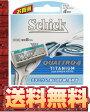 【エコパラダイス】【送料無料】Schick シックQUATTRO4 クアトロ4 チタニウム 替刃8個入【QMI-8】髭剃り ヒゲ 4枚刃