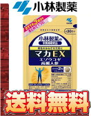 【エコパラダイス】【送料無料】小林製薬マカEX (30日分) いつまでも現役でありたい男性に!!話題の栄養補助食品 1セット