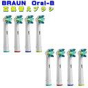 braun 電動歯ブラシ
