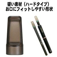 プルームテック プルームテックプラス マウスピース キャップ アクセサリー タバコ 吸い口 プルームテックマウスピース PCTG ハードタイプ 20個セット