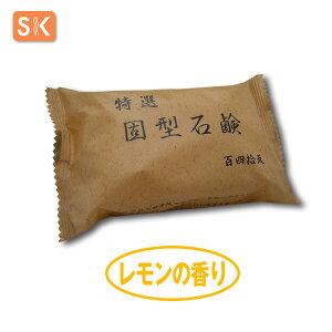 ヱスケー石鹸  スタンダード 特選固型石鹸 容量:140g×60