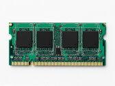 【送料無料】【代引不可】【中古】【増設メモリー】【容量4GB】【ノートパソコン用/204Pin】 SODIMM DDR3-1333 PC3-10600 メモリモジュール