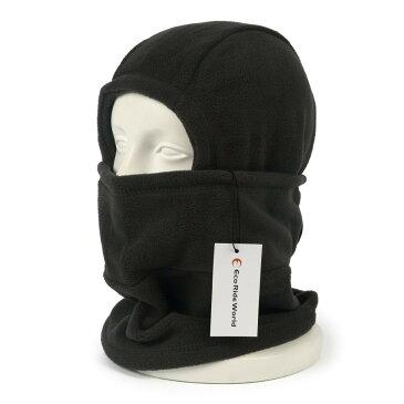 送料無料 防寒 帽子 フェイスマスク フード付き フリース ロング 【 Eco Ride World 】