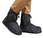 ★送料無料★雨対策に!足元すっぽりレインシューズカバー レインブーツカバー 靴カバー サイクリング ロードバイク