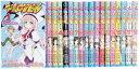 【漫画全巻セット】To LOVEる—とらぶる— コミック 全18巻 完結セット (ジャンプコミックス) 少年コミック 古本 マンガ