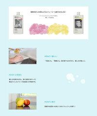 【ecostore】ディッシュウォッシュリキッドレモン500mL