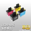 BROTHER(ブラザー) LC09系 互換インクカートリッジ 各色単...