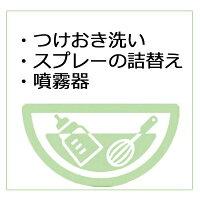 除菌剤ビエリモつけ置き詰替え