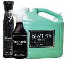 除菌剤ビエリモプラスチックボトル