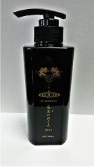 ハイビスカス・シャンプー奄美(しま)のめぐみExtra