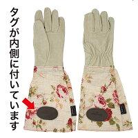 rose_glove_pink2